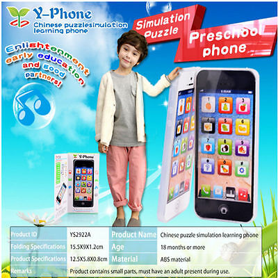 YPhone Music Cell Phone Simulator Touch Screen Educational Learning Toy Baby Hot