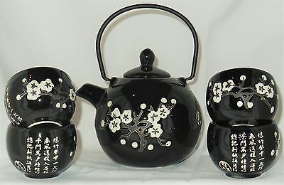 """White Flowers"" Japanese Tea Pot + 4 Cup Set 600ml"