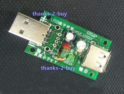USB Filter Board Computer Power Noise Filter for Amplifier PC Power Purification