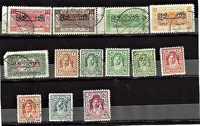 Jordan Transjordan stamps set / collection 1925, 1927 Bargain #4