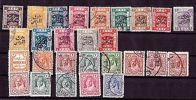 Jordan Transjordan stamps set / collection 1925, 1927,1929,1952 Bargain #5