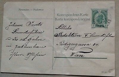 postal stationery austria 5h postcard used 1908