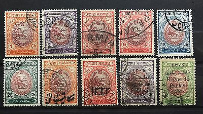 Early Persia 1902-03 stamps, Used & Overprints, Arms Of Persia