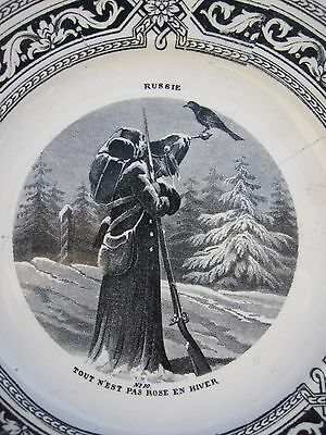 Antique Plate Russian Winter Soldier army Russia Imperial Old Militaria XIX 19 c