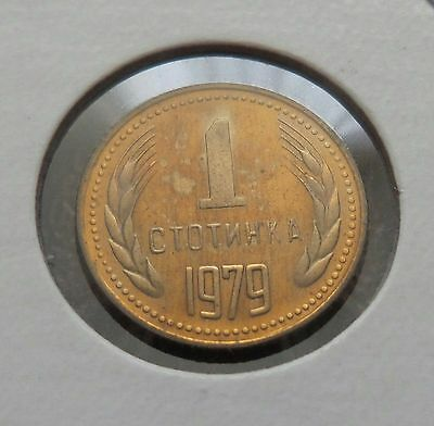 1 Stotinka Bulgaria 1979 People's Republic of Bulgaria Rare Coin