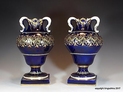 PAIR SEVRES PORCELAIN jewelled VASES GROS BLEU Provenance: Fairford Park.