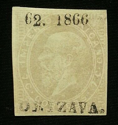 Mexico Stamp #26, 1866, 7c, Imperio Mexicano, 62.  1866,