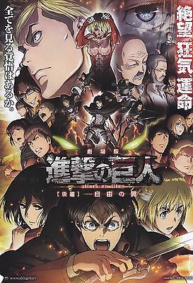 Attack On Titan Wings Freedom Japanese Anime Chirashi Mini Ad-Flyer Poster 2015
