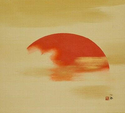 Hanging Scroll Japanese Painting Sunrise Japan Antique Picture Art Pic Sun b374