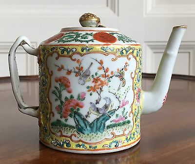A Small Chinese Famille Rose Teapot, With Cover, Qing, 18th Century. 10cm High.