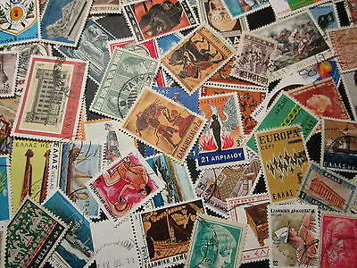Greece ~ Bulk Lot Of 100 Used Stamps All Different