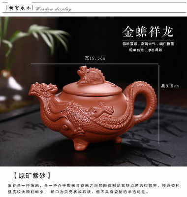 Old China YiXing Purple Clay Red Porcelain Dragon Carving Tea Pot