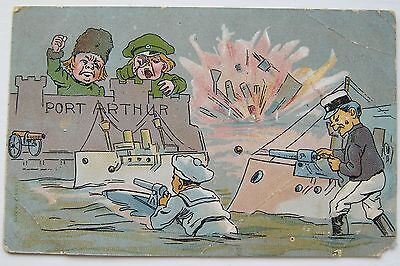 Battle Of Port Arthur Japan Russia War Postcard C1905 Cartoon Sink Russian Ships