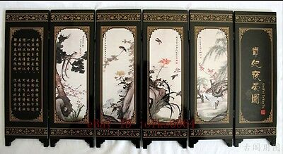 Chinese Boutique collection Lacquer ware painting banquet map folding screen NAA