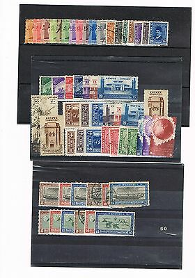 Egypt M.mint/used Stamp Collection #50