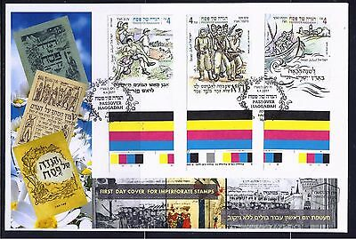 Israel 2017 Bible Passover Haggadha  3 Stamps Imperforate Fdc