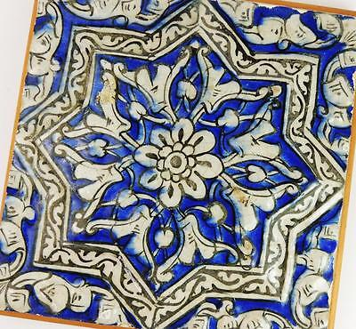 """QAJAR PERSIAN ISLAMIC Antique MOULDED POTTERY STAR TILE 19th Century 9x9"""""""