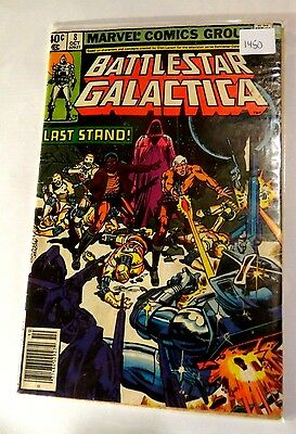 Battlestar Gallactica #8 Marvel Bronze age Comic CB1450