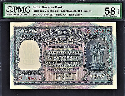 India Large 100 Rupees ND (1957-62) Pick-43b About UNC PMG 58 NET
