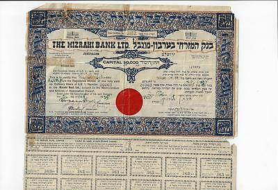 Mizrahi Bank Ltd 1925 Palestine Israel uncancelled with coupons