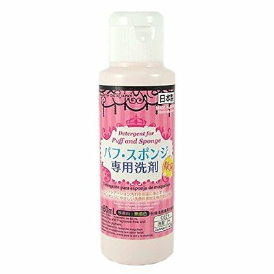 Daiso Japan Detergent Cleaning For Makeup Puff And Sponge 80Ml