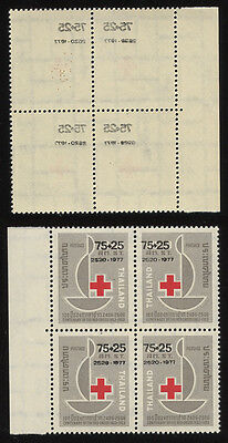 Thailand 1977 Red Cross blk of 4, variety offset on gum