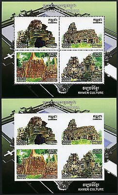 Cambodia 2015 Banteay Chhmar Ruins Temple Souvenir Sheets Perf Imperf MNH