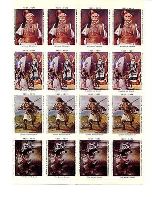 1971- 150th Anniversary of Greek War of Independence Set of 16 MNH