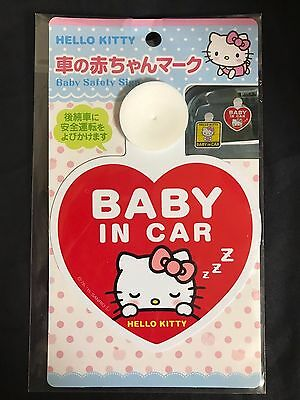 Hello Kitty BABY in CAR window sign by Sanrio Japan #1 Kawaii Baby On Board Sign