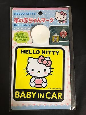 Hello Kitty BABY in CAR window sign by Sanrio Japan #2 Kawaii Baby On Board Sign