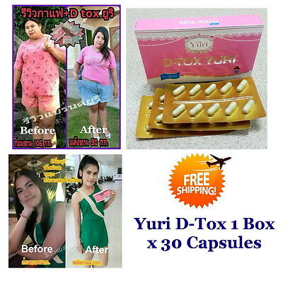Yuri D-Tox Slimming Diet Weight Loss Dietary Supplement 1 Box x 30 Capsules