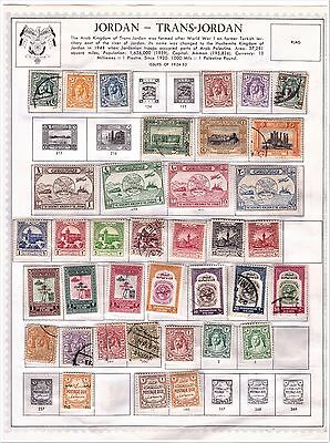 TransJordan Jordan Stamps 40 Minkus Pages from 1927-1981, Large collection #1