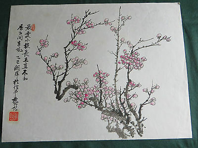 VINTAGE ORIGINAL Chinese Brush Painting - Watercolour - PINK CHERRY BLOSSOMS