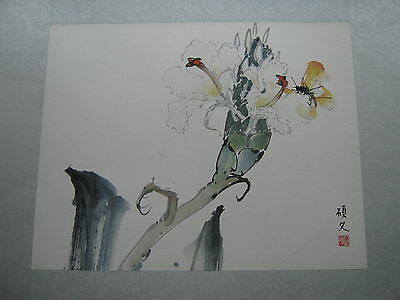 VINTAGE Original Signed CHINESE WATERCOLOUR BRUSH PAINTING - FLORAL - CANNA