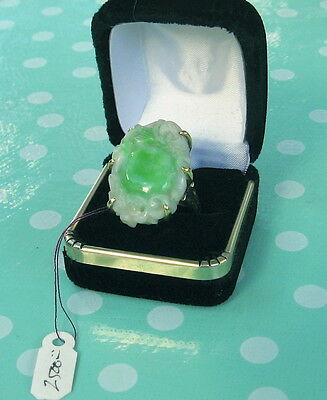 Vintage Chinese Jade Ring Green Apple & White in 14k Gold Size 8 1/2 Exquisite