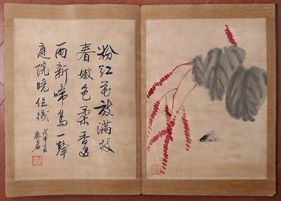 Nice Rare Old Chinese Hand Painting Insects And Grass Book Mark QiBaiShi KK482