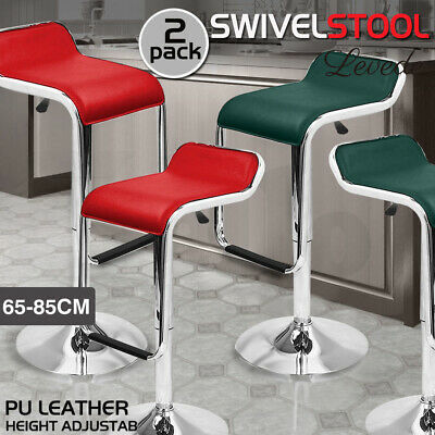 2x PU Leather Swivel Bar stool Kitchen Dining Chair Barstool Gas Lift Adjustable