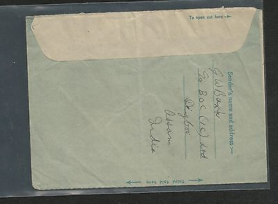 R311) India- 1948 Airletter To Br Somaliland- Aden Camp Transit Cancel