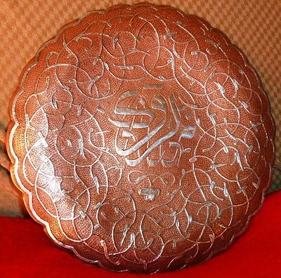 Reduced! Rare Antique Hammered Copper Sterling Silver Hand-Overlaid Islamic Ware