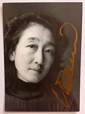 Mitsuko Uchida, JAPAN, Pianistin, sign. AK
