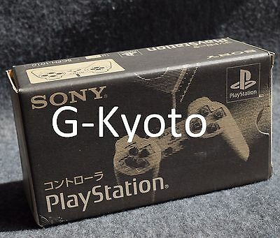 Playstation 1 pad SCPH-1010 (not SCPH-1080) super rare BOXED Japan import