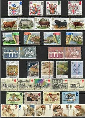 SG1236-1271 1984 GB COMMEMORATIVES YEAR SET Complete ~ 9 Sets  Unmounted Mint.