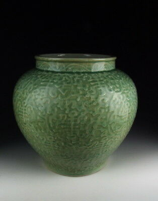 Chinese Antique LongQuan Ware Porcelain Pot with Flower Pattern