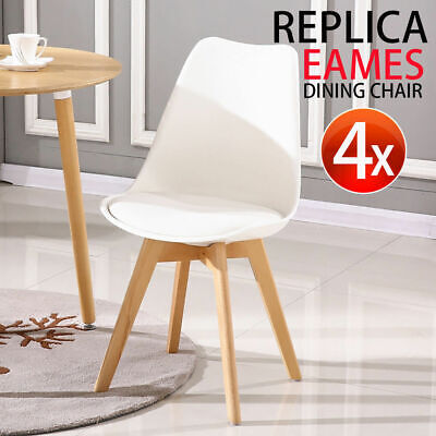 4Pcs Retro Replica Eames PU Leather Dining Office Cafe Lounge Padded Seat Chair