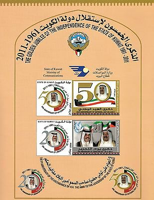 Kuwait, 2011 National and Liberation Day S/S + FDC + M/S (MNH) #234