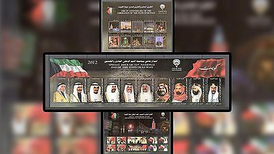 Kuwait, 2012 National and Liberation Day (M/S + 2 X S/S) MNH #237
