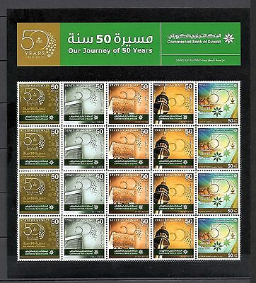 Kuwait, 50th anniversary of Commercial Bank of Kuwait, 2010 M/S (MNH) #239