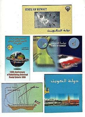 Kuwait, Lot of  5 booklet (MNH)  #242