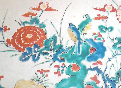 KAKIEMON Arita Ware Japanese Antique Pottery Porcelain Art Book 24 Akae Enamel