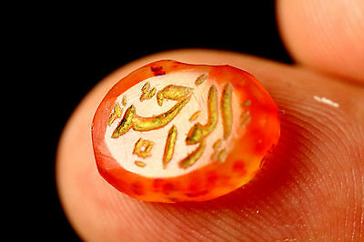 Near Eastern Antique Islamic Inscription Carnelian Intaglio Seal Size:14x10x3mm